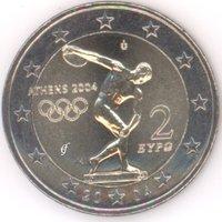 2 Euro Gedenkmünzen Rollen Coincards Und Pp Eurofischer