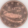 Greece 5 cent 2002 minted in France