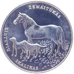 Lithuania 1,5 Euro 2017 Hound and Žemaitukas