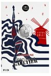 France 10 Euro CC 2017 Gaultier in Coincard 1/24