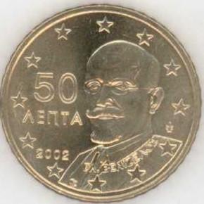 Griechenland 50 Cent 2002 Eurofischer