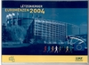 Luxemburg original KMS 2004 Postausgabe