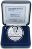 Greece 10 Euro 2017 Europa Star Silver proof